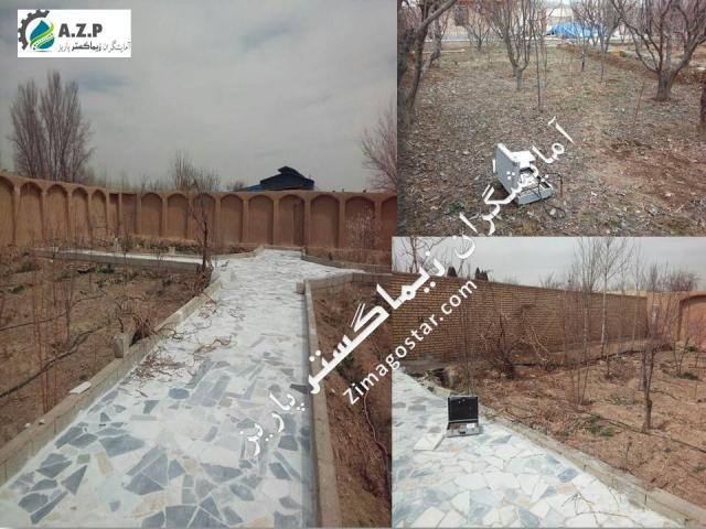 مکانیابی چاه آب در درچه اصفهان