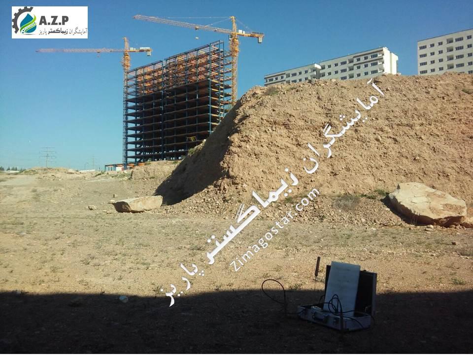 مکانیابی حفر چاه آب در هشتگرد کرج