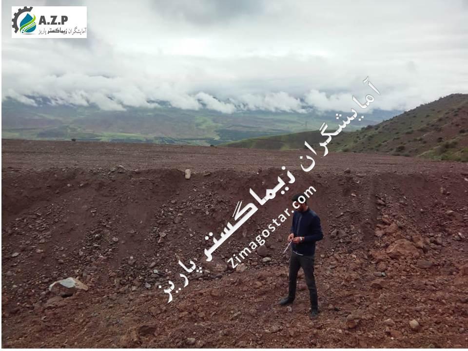 آبیابی در طارم زنجان