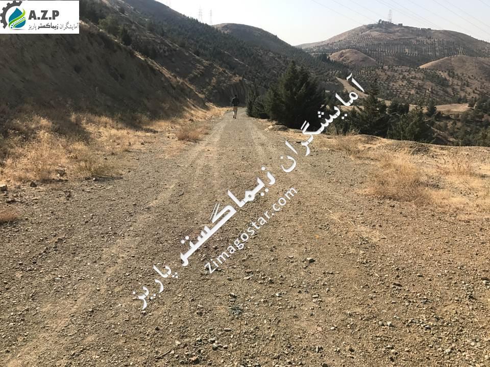 مکان یابی محل حفر چاه آب در حصار کرج