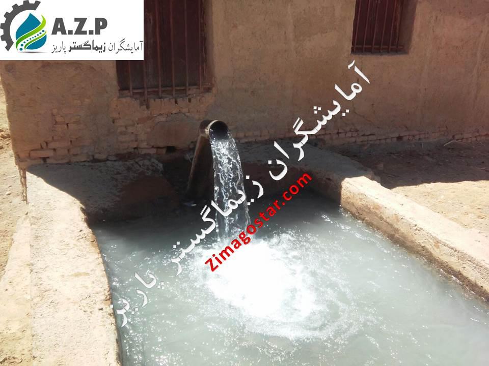 نتیجه چاه آب مکانیابی شده در اصفهان