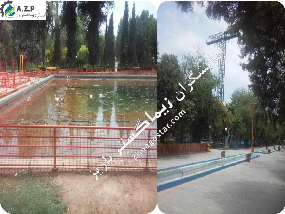 شناسایی آب زیرزمینی در باغ فردوس اصفهان