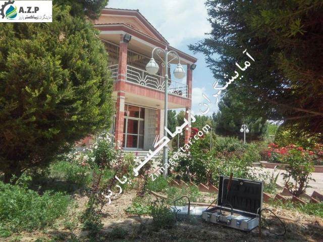 آبیابی در کرسنگ اصفهان