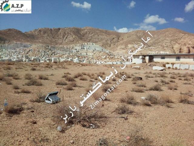 شناسایی آب زیرزمینی معدن سنگ مرمریت بوانات