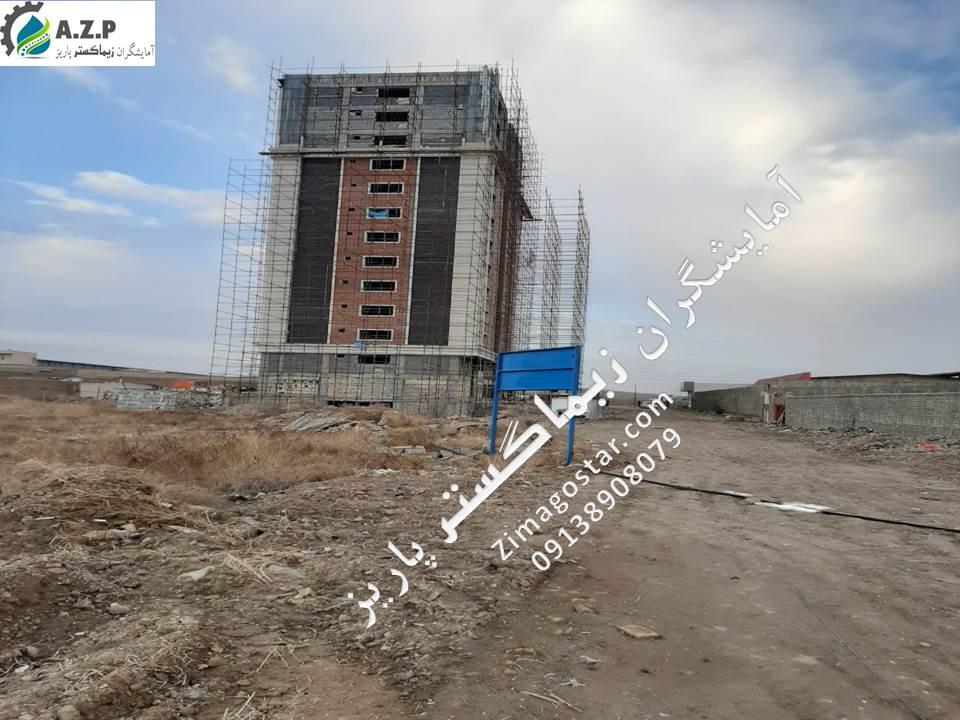 زهکشی ساختمان در قم