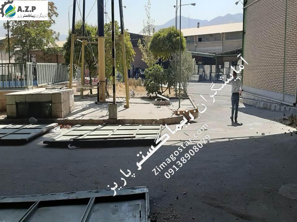 شناسایی آب زیرزمینی در تهران