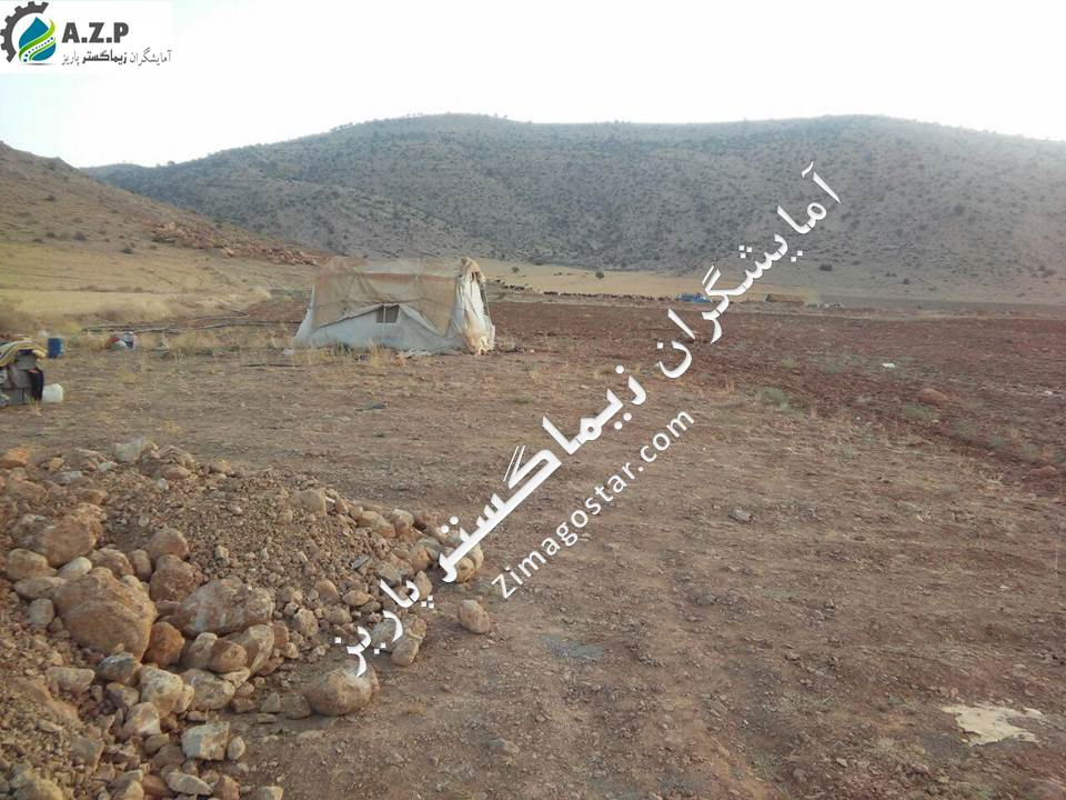 شناسایی آب زیرزمینی در خلار شیراز