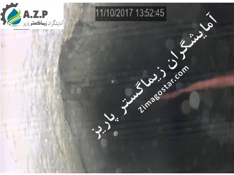 عکس شکاف داخل چاه آب توسط ویدئومتری شرکت زیماگستر