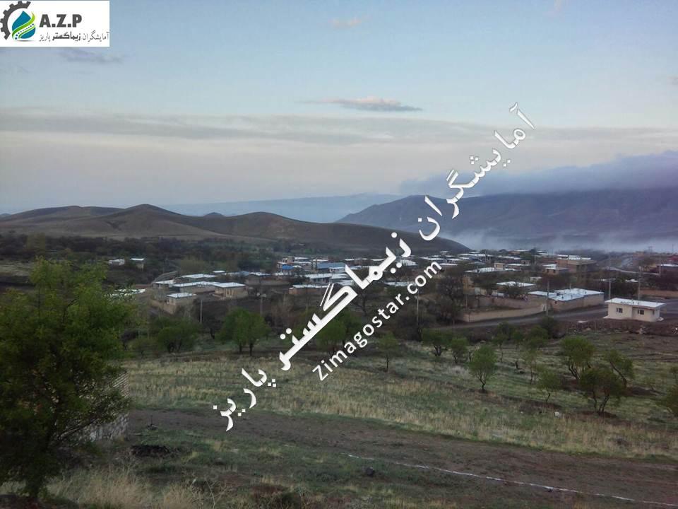 آبیابی در زنجان