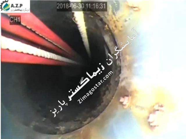 عکس داخل چاه توسط دوربین ویدئومتری