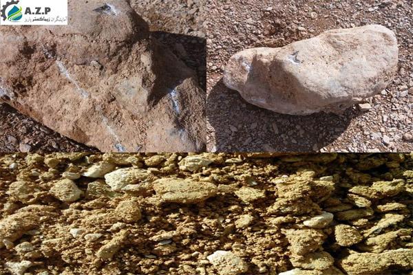 سنگ آبدار