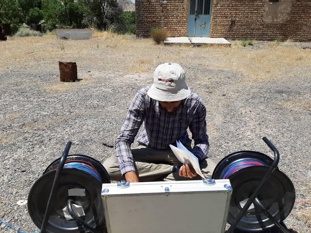 دستگاه تشخیص آب زیرزمینی